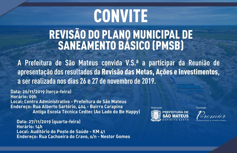 CONVITE: REVISÃO DO PLANO MUNICIPAL DE SANEAMENTO BÁSICO (PMSB)