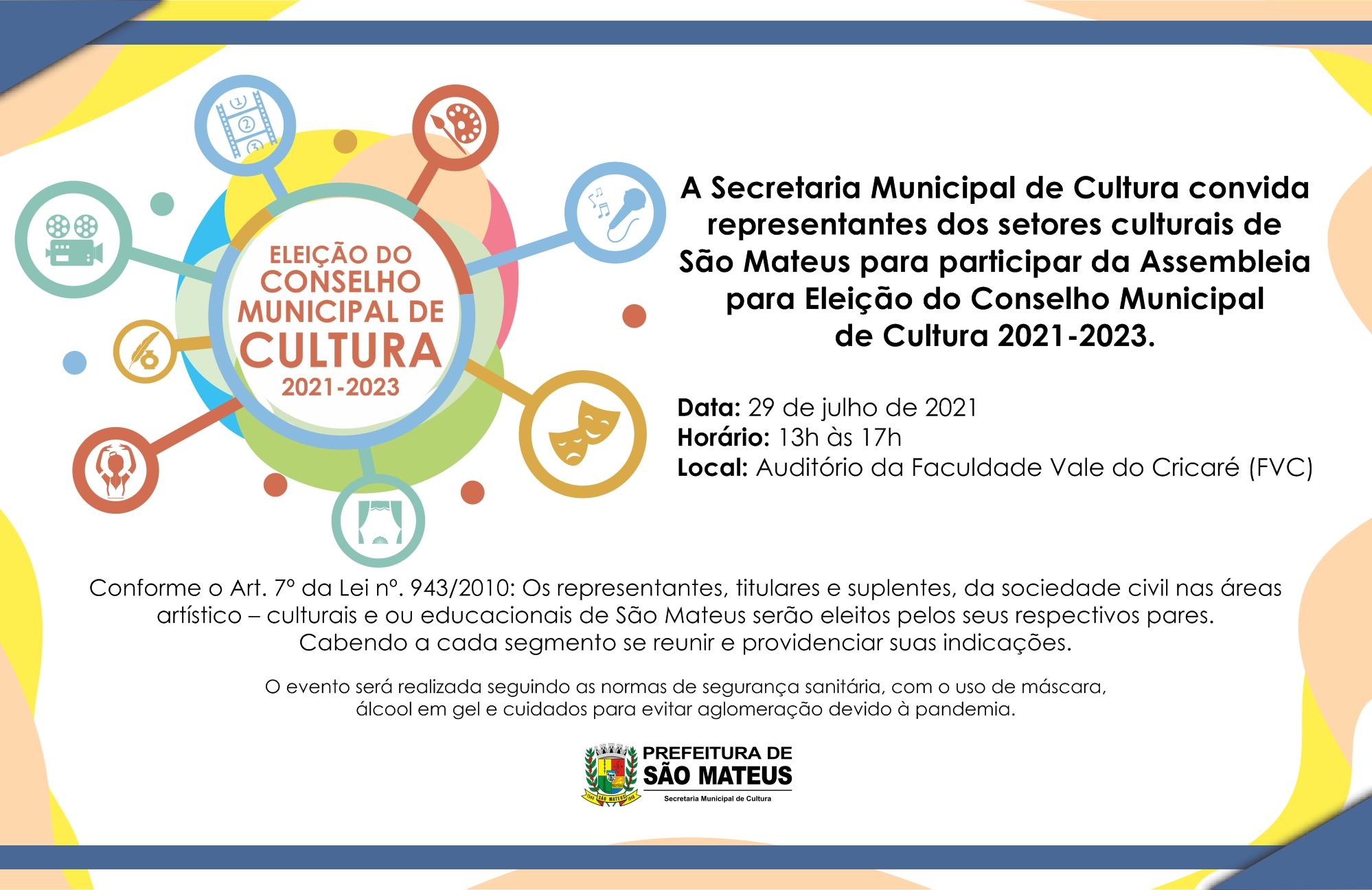 CONSELHO DE CULTURA DE SÃO MATEUS REALIZARÁ ELEIÇÃO PARA ESCOLHA DE SEUS MEMBROS