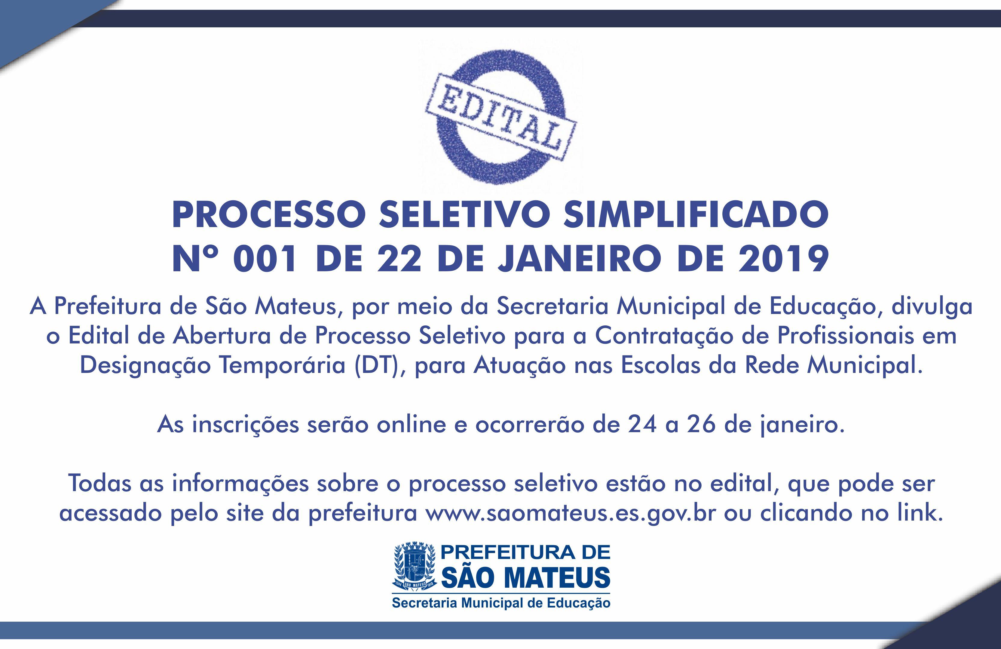 PMSM Divulga o Edital de Processo Seletivo Simplificado Nº 001 de 22 de Janeiro de 2019