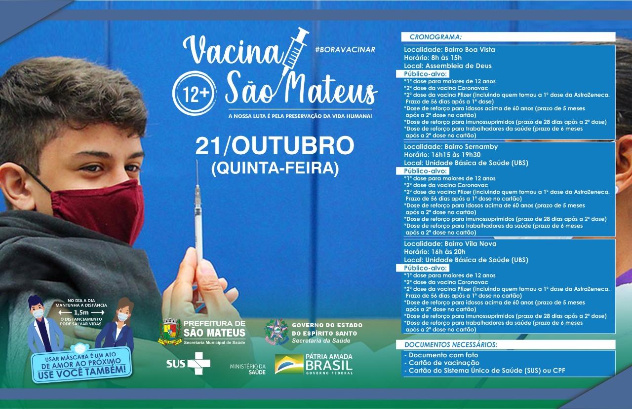 NESTA QUINTA-FEIRA (21) VACINAÇÃO CONTRA COVID SEGUE NOS BAIRROS BOA VISTA, SERNAMBY E VILA NOVA