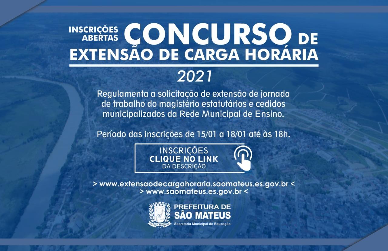 PREFEITURA DE SÃO MATEUS: INSCRIÇÕES ABERTAS PARA O CONCURSO DE EXTENSÃO DE CARGA HORÁRIA
