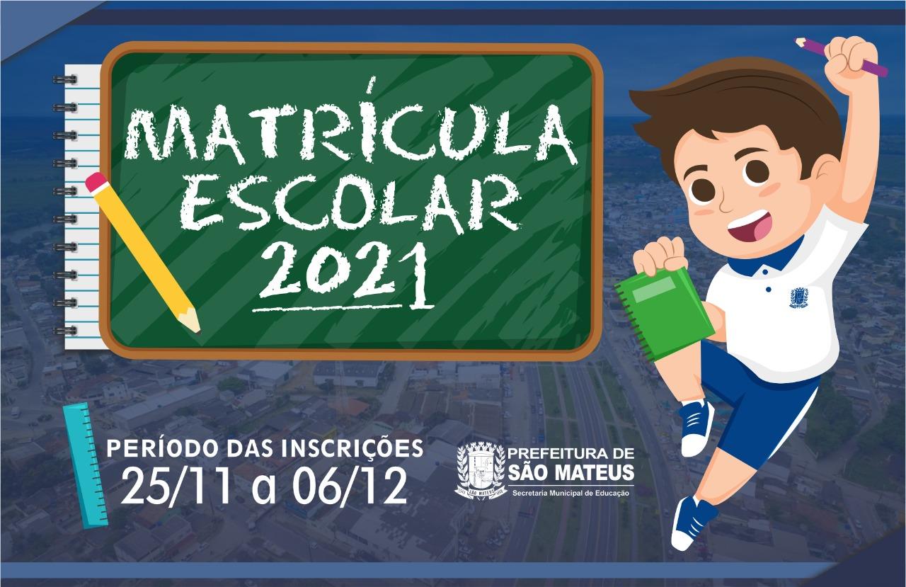 PRÉ-MATRÍCULA DA REDE MUNICIPAL DE ENSINO COMEÇA AMANHÃ E SERÁ REALIZADA ON-LINE