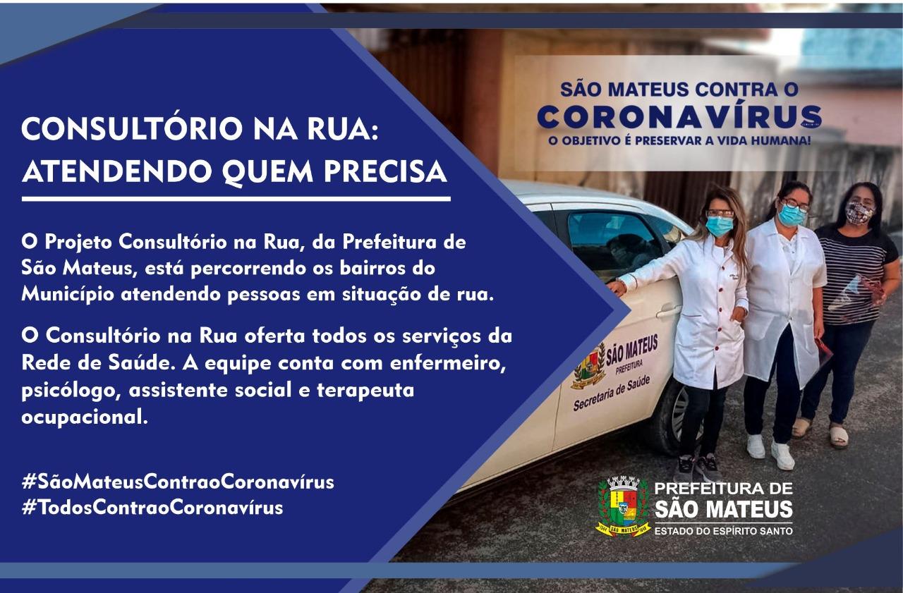 CONSULTÓRIO NA RUA: EM SÃO MATEUS TEM!