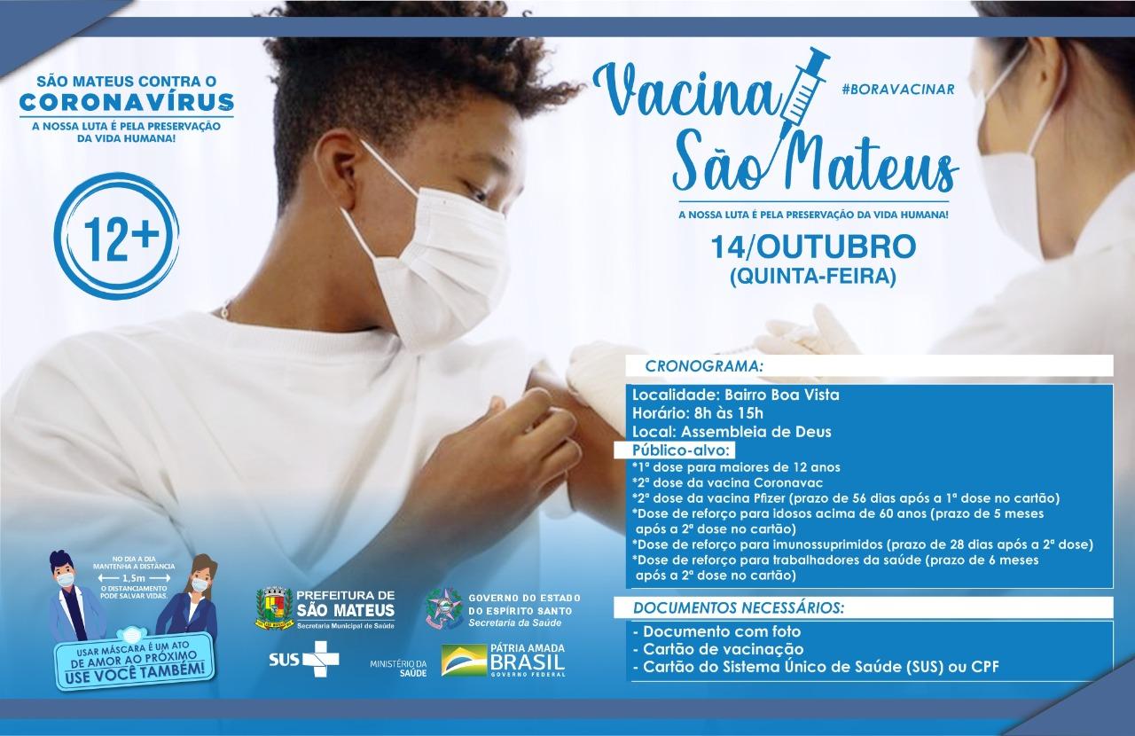 VACINAÇÃO CONTRA COVID CONTINUA NESTA QUINTA-FEIRA (14) NO BAIRRO BOA VISTA