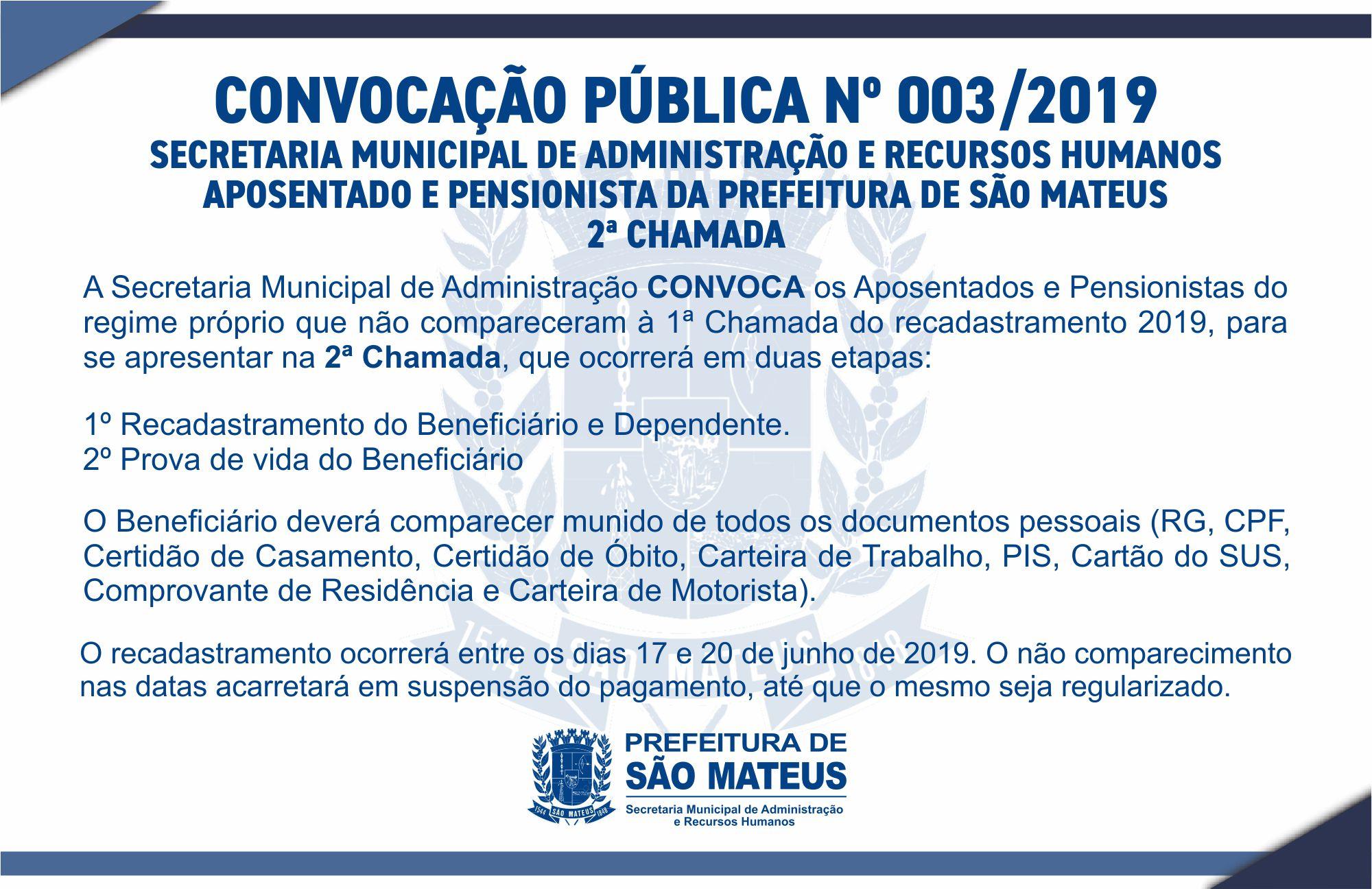 COMUNICADO – CONVOCAÇÃO DE APOSENTADOS E PENSIONISTAS (2ª CHAMADA)