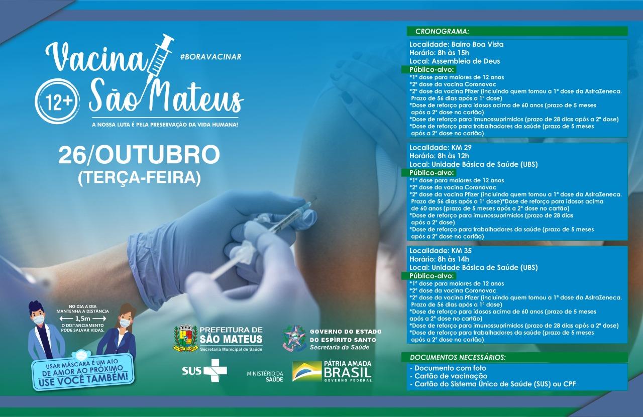 SÃO MATEUS CONTRA COVID: NESTA TERÇA-FEIRA (26) TEM VACINAÇÃO NO BAIRRO BOA VISTA, KM 29 E KM 35