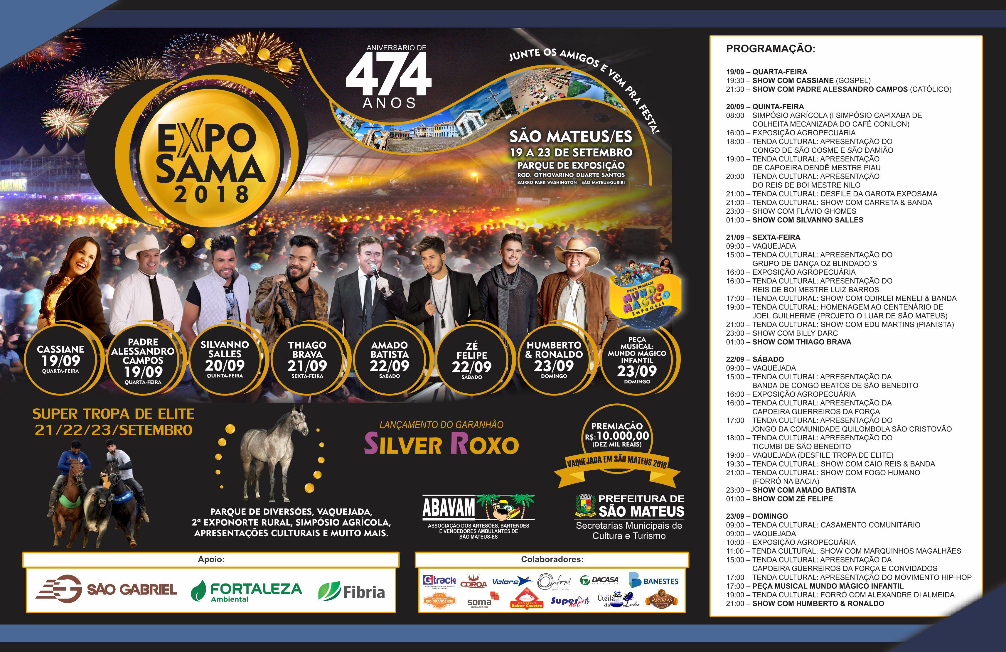 EXPOSAMA 2018 - Aniversário de São Mateus 474 Anos